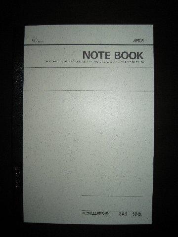 登録日:2006年10月31日